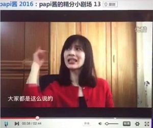 Wanita Bersuara Lucu Mendapat Investasi Hampir USD 2 juta di China 2