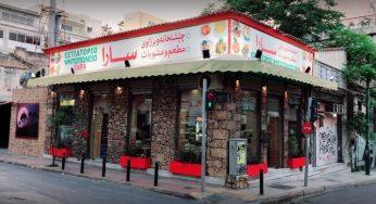5 Restoran Halal di Athena Turis Muslim Eropa Barat Perlu Tahu